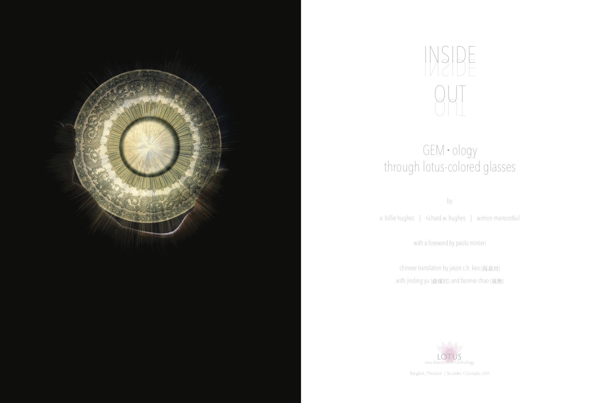 Inside Out: Gemology Through Lotus-Colored Glasses – Title Page