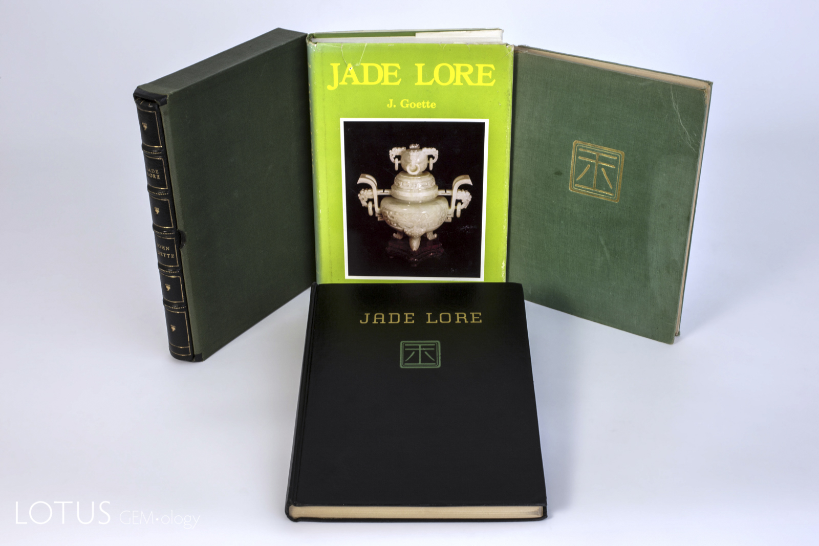 One of the joys of book collecting is collecting different editions and printings. Here we see four versions of John Goette's Jade Lore. Clockwise from top left: custom leather binding of the 1936 Shanghai edition; the 1976 Ars Ceramica edition; the original 1936 edition and the 1937 Reynal & Hitchcock edition. Prior to the appearance of this book in 1936, only nine monographs on jade had been published in Occidental languages.